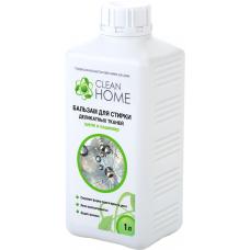 Clean Home Бальзам для стирки деликатных тканей шелк и кашемир, 1 л