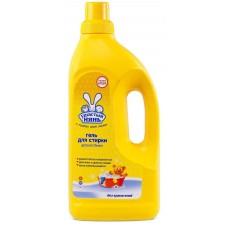 Ушастый нянь жидкое средство для стирки детской одежды, 1200 мл