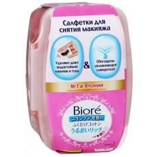 Biore, Салфетки для снятия макияжа, 44 шт