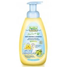 Babyline Nature Средство для купания и шампунь для детей с маслом оливы, 500 мл