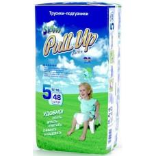 Skippy Pull Up трусики для детей, размер XL (12-18 кг) 48 шт