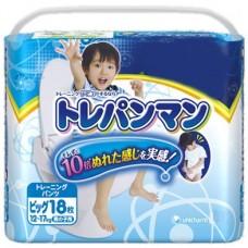 Moony тренировочные трусики для мальчиков ХL (12-17 кг) 18 шт