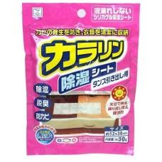 Kokubo Поглотитель влаги, неприятных запахов и плесени для одежды, 30 гр