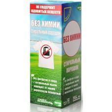 Чистаун Стиральный порошок Без Химии, 400 гр