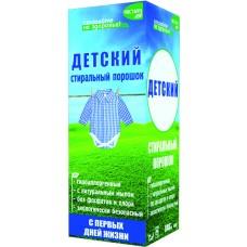 Чистаун Стиральный порошок Детский, 600 гр