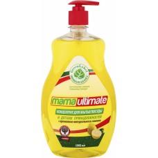 """Mama Ultimate Концентрированное средство для мытья посуды и детских принадлежностей """"Лимон"""", 1000 мл"""