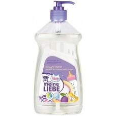 Meine Liebe, гель для мытья овощей, фруктов, детской посуды и игрушек, 485 мл