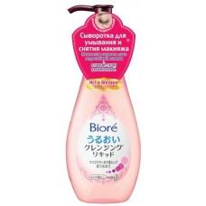 Biore, Сыворотка для умывания и снятия макияжа, 230 мл