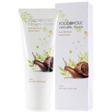 FoodaHolic, Увлажняющий крем для рук с экстрактом муцина улитки, 100 мл