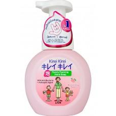 LION Thailand Kirei Kirei Мыло-пенка для рук детская (от 0 до 3 лет) Розовый персик 250 мл