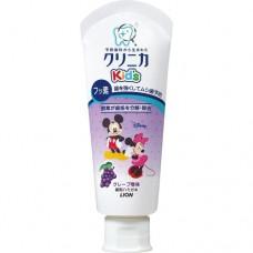 Детская зубная паста Clinica Kids (вкус винограда) LION 60 г