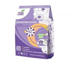 Meine Liebe Стиральный порошок для цветных тканей, 1.5 кг