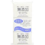 Мыло для взрослых и детей, Nihon, натуральное бездобавочное для всей семьи, 125 ..