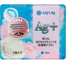 Sayuri Гигиенические прокладки с крылышками и дополнительными бортиками с ионами серебра, 4 капли Super AG+ , 24 см, 9 шт