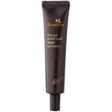 Sinabro, Восстанавливающий крем для кожи вокруг глаз с экстрактом чёрной улитки, 45 мл