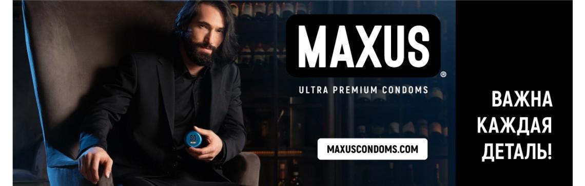 Презервативы MAXUS