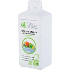 Clean Home Гель для стирки детского белья универсальный, 1 л