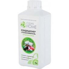 Clean Home Кондиционер ополаскиватель для детского белья, 1 л