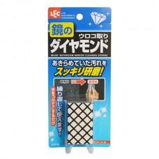 LEC Губка для чистки зеркал в ванной комнате, 1шт