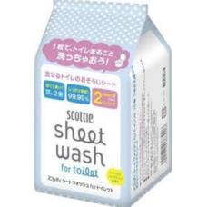 """Влажные полотенца """"Scottie"""" для обработки туалета с антибактериальным эффектом - сменная упаковка 10 шт.х 2 уп"""