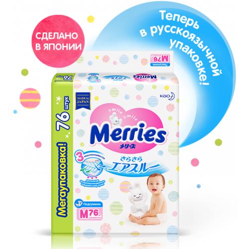 Подгузники merries m 6-11 кг 76 шт