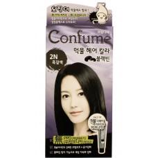 Welcos Крем-краска для волос на основе чернил кальмара Confume Squid Ink Hair Color тон 2N черно-коричневый, 60 мл+60 мл