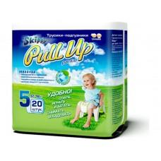 Skippy Pull Up трусики-подгузники для детей, размер XL (12-18 кг) 20 шт
