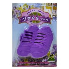 Sandokkaebi Ароматизатор-поглотитель запаха для обуви Лаванда, 4 г
