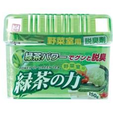 KOKUBO Дезодорант-поглотитель неприятных запахов,экстракт зелёного чая, для холод.(овощная кам),150г