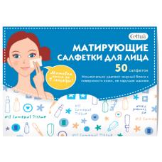Cettua Салфетки для лица матирующие, 50 шт