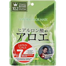 Japan Gals Маска для лица с экстрактом алоэ, натуральная, 7 шт