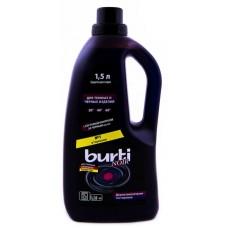 Burti Noir, жидкое средство для стирки черного и темного белья 1.5 л.