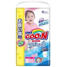 GooN трусики  для девочек, размер BIG (12-20 кг) 50 шт