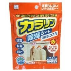 Kokubo Подвесной поглотитель влаги, неприятных запахов и плесени для одежды, 25 гр