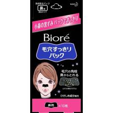 Biore, очищающие наклейки для носа женские, Черные, 10 шт