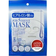 Japan Gals Маска с гиалуроновой кислотой Pure 5 Essential 1 шт