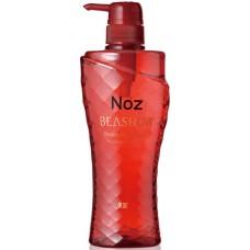 Шампунь увлажняющий Noz Beashow premium moist дамасская роза, 500 мл