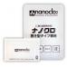 Блокатор вирусов для индивидуальной защиты Nanoclo2, сменная карта, коробка 1 шт