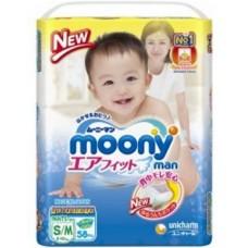 Moony трусики универсальные S/М (5-10 кг) 58 шт для ползающих