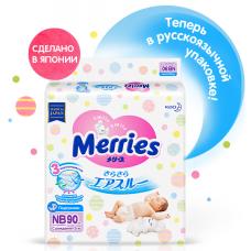 Merries, подгузники NB (до 5 кг), 90 шт