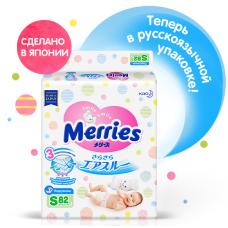 Merries, подгузники S (4-8 кг), 82 шт