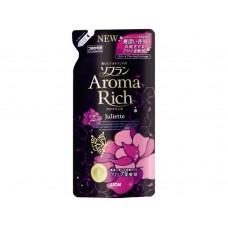 Lion Aroma RICH Juliette, кондиционер для белья с натуральными маслами ваниль,жасмин, зап.блок,450 мл
