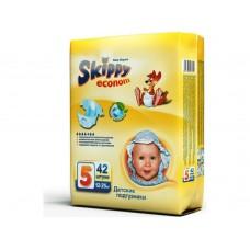 Skippy Econom подгузники для детей, размер XL (12-25 кг) 42 шт