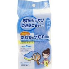 """KOKUBO AERO SPONGE """"Воздушная"""" Жесткая губка для ванной, 17,5*10,5 см"""