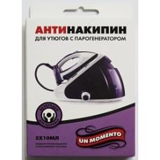 Un Momento Антинакипин для утюгов с парогенератором, 10 мл х 5 шт