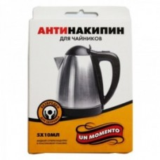 Un Momento  Антинакипин для чайников, 10 мл х 5 шт